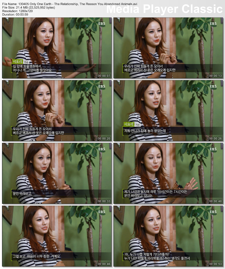 [130405] Hyori - Only One Earth - The Relationship, The Reason You Abandoned Animals @ EBS 130405%252520Only%252520One%252520Earth%252520-%252520The%252520Relationship%25252C%252520The%252520Reason%252520You%252520Abandoned%252520Animals