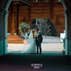 Wedding photographer Kseniya Eliseeva (ksenia512). Photo of 27.03.2018