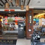 Du Xiao Yue in Tainan, Taiwan in Tainan, T'ai-nan, Taiwan