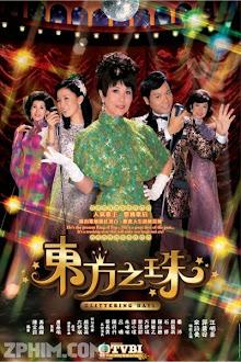 Hạt Ngọc Phương Đông - Glittering Days (2006) Poster