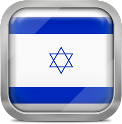Israel square flag with metallic frame