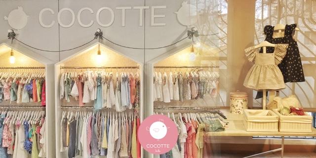 ⭐️Hoy queremos dar la bienvenida a nuestro grupo de *Tiendas Estrella* para  vestir a nuestros niños a CocotteKids *www.cocottekids.com*