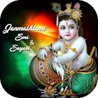 Happy Janmashtami SMS & Shayari - Greetings icon