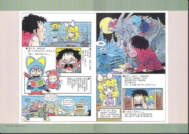 Akira Toriyama world_213419-0038
