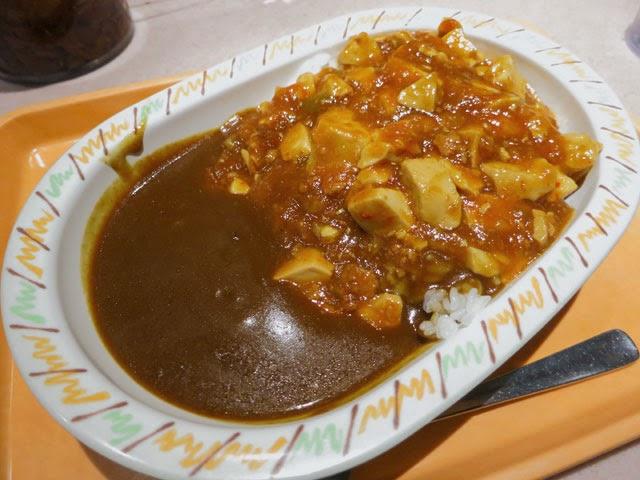 麻婆豆腐カレー上から