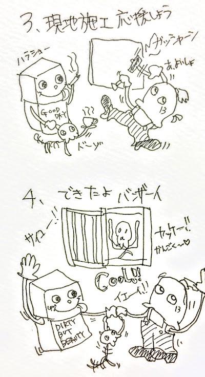 image6 (2).jpg
