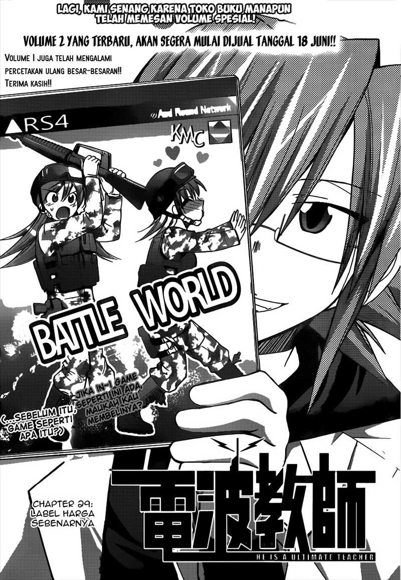 Komik denpa kyoushi 029 30 Indonesia denpa kyoushi 029 Terbaru 0 Baca Manga Komik Indonesia 