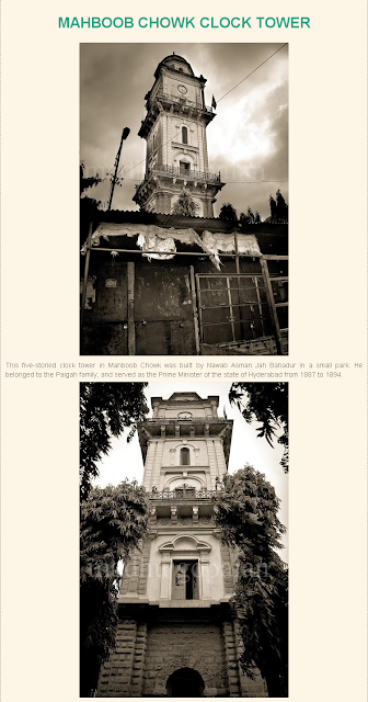 Hyderabad - Rare Pictures - Aadab%2BHyderabad%2B%2BMahboob%2BChowk%2BClock%2BTower.png