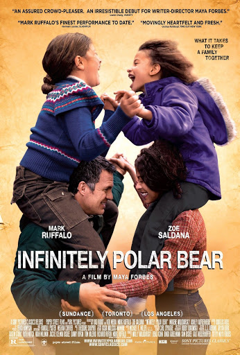 Infinitely Polar Bear official site