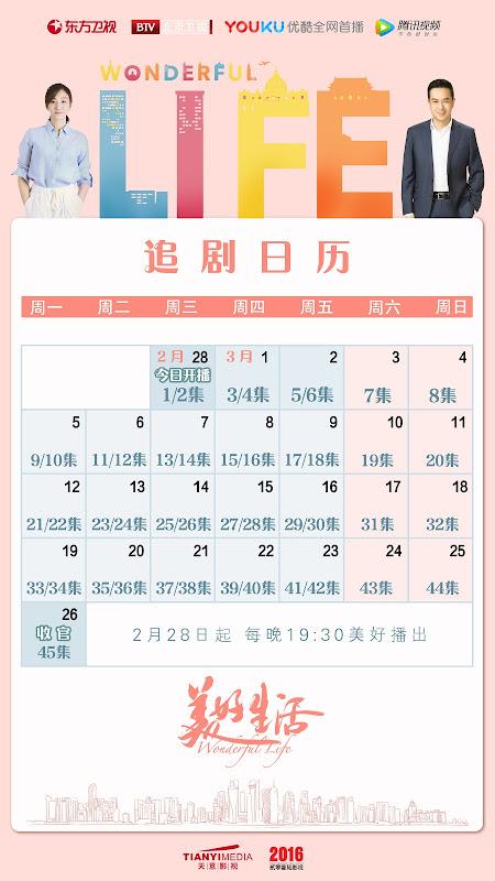 Wonderful Life / Beautiful Life China Drama