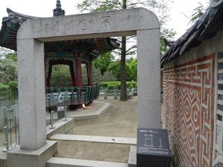 2016.05.24-056 bulomun dans le jardin coréen