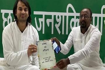 तेज प्रताप ने बढ़ा दी तेजस्वी की टेंशन! तारापुर में RJD के खिलाफ छात्र जनशक्ति परिषद के संजय कुमार ने किया नॉमिनेशन
