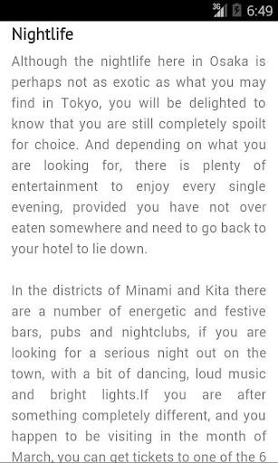 玩旅遊App|大阪旅遊指南免費|APP試玩