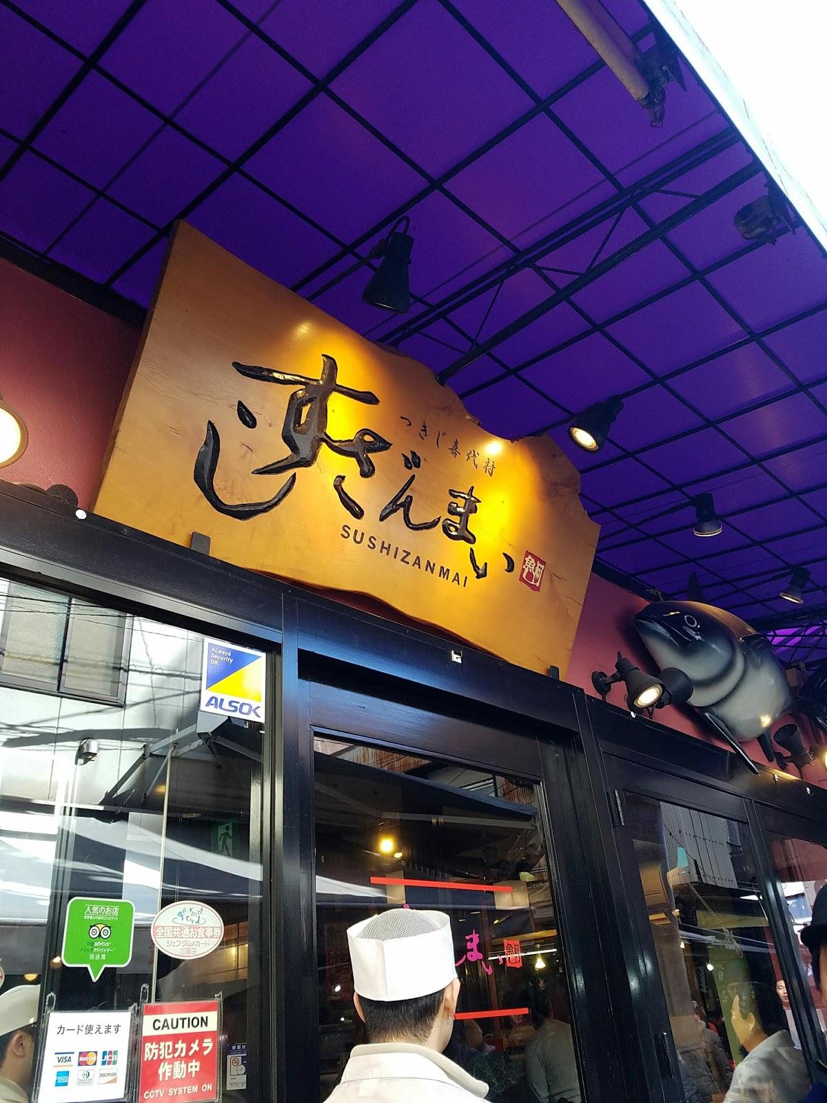 japan sushi restaurant tokyo japan