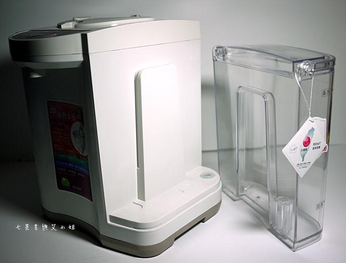 3 元山牌 YS-550AP 節能熱水瓶