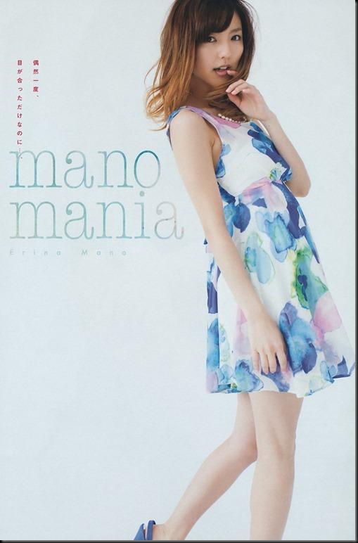 740full-erina-mano (37)