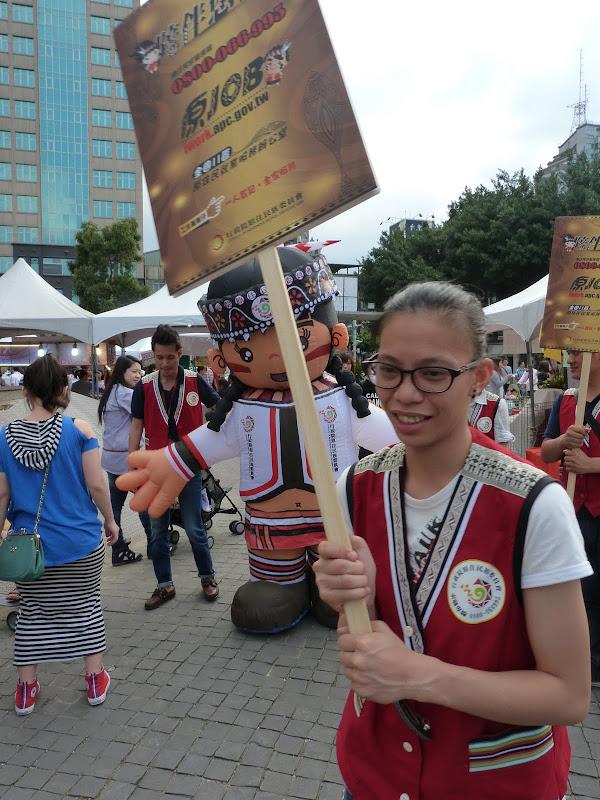 TAIWAN  Taipei - P1260166.JPG