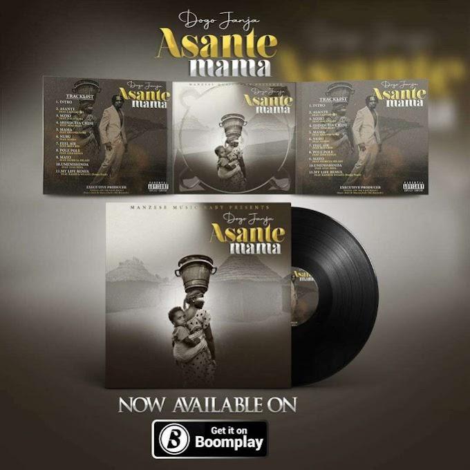 Audio: Dogo janja ft Patricia Hillary - Mayo  || Download Mp3