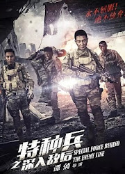 Special Force Behind the Enemy Line China Drama