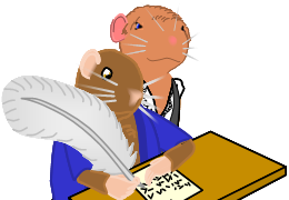 Image: Frank the mouse writes on a sheet of paper using a feather almost as big as himself, while Jane the vole, clad in a twentieth-century-formal dress, looks over his shoulder with interest.