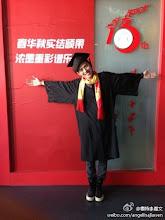 Li Jiawen China Actor