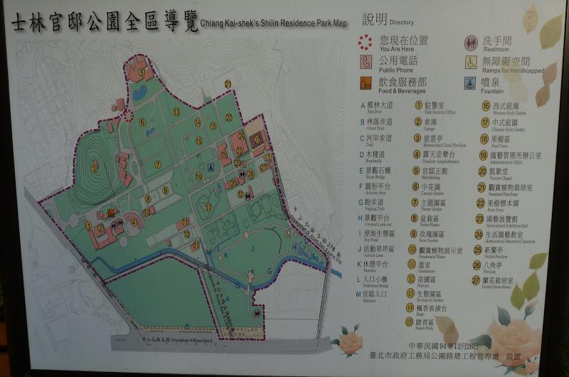 TAIWAN.Taipei. Dans le jardin de lune des nombreuses résidence présidentielle de CKS - P1050055.JPG