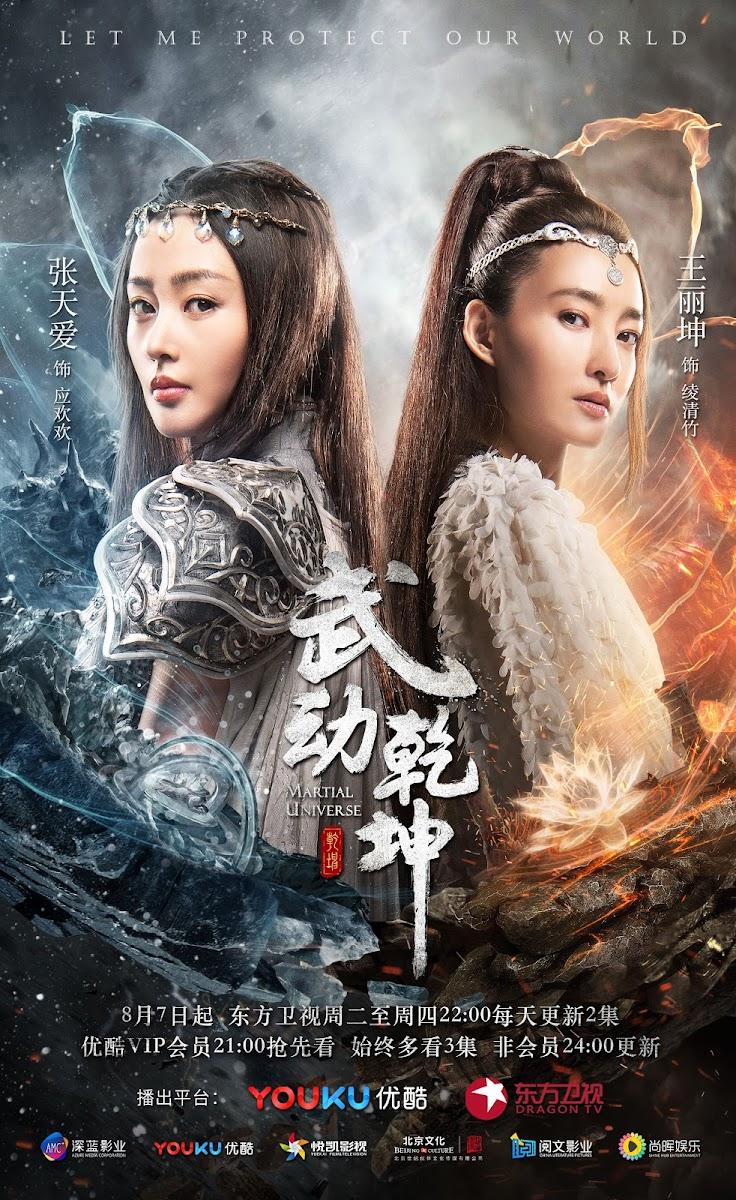 Martial Universe China Drama