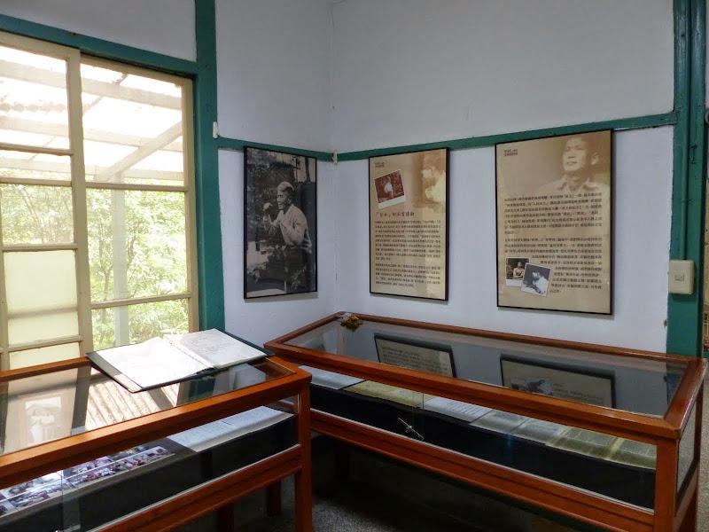Taipei. Yin Foo-Sun s Residence . La maison d un.grand intellectuel Taïwanais, a côté de ShiDa - maison%2Becrivain%2B013.JPG