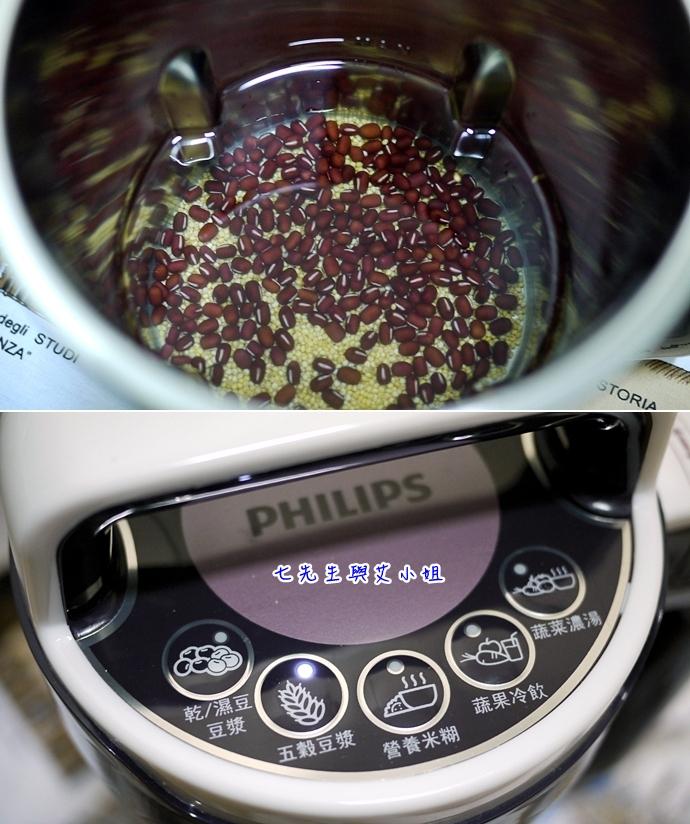 18 飛利浦豆漿機 HD2079 21 飛利浦豆漿機 HD2079 飛利浦,豆漿機,營養,免過濾,健康,早餐,美容