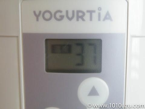 温度は37℃に設定