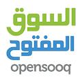 السوق المفتوح OpenSooq download