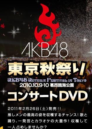 [TV-SHOW] AKB48「東京 秋祭り」 (2011.02.26/MKV/6.04GB)