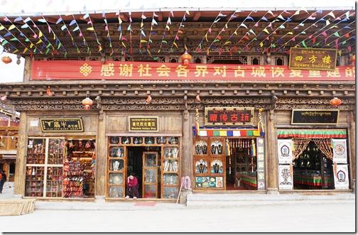 china141