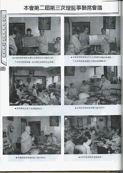 雜誌7-75.jpg