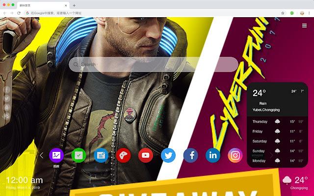 Cyberpunk 2077 New Tab, Wallpapers HD