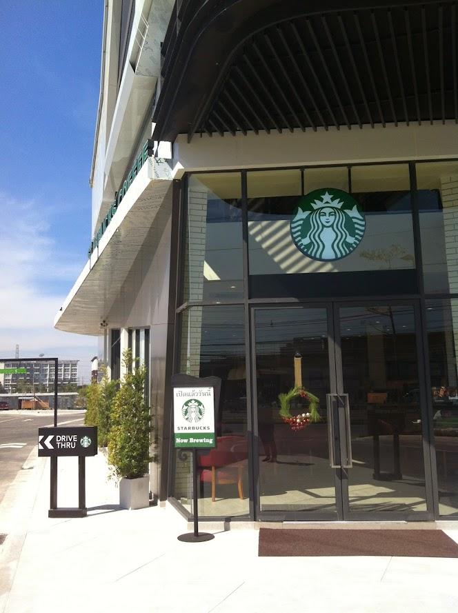 Starbucks drive thru Automall นวนคร_2