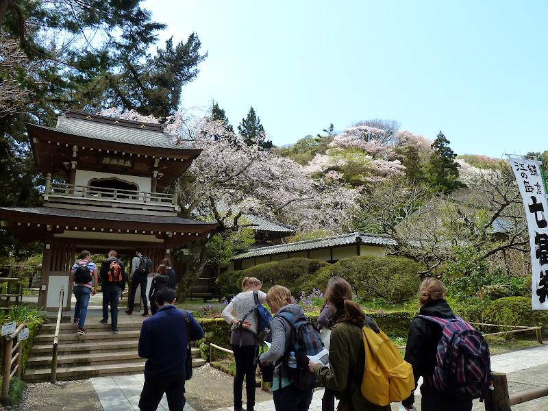 2014 Japan - Dag 7 - mike-P1050633-0169.JPG