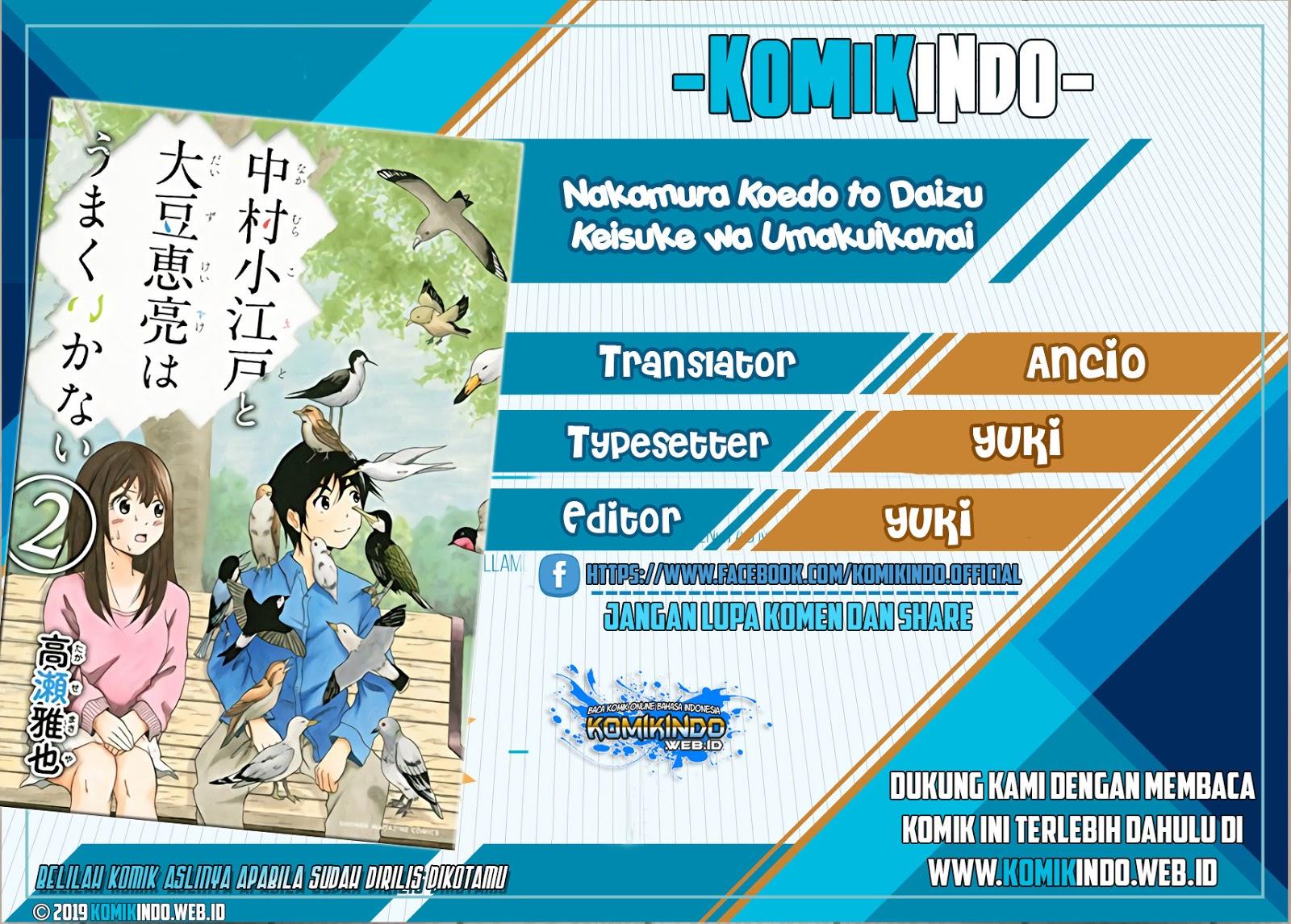Nakamura Koedo to Daizu Keisuke wa Umakuikanai: Chapter 15 - Page 1