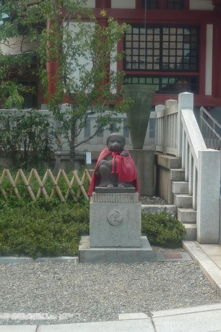 tokyo akasaka