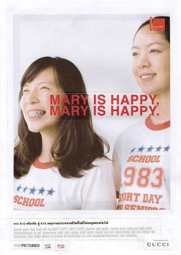 Mary is happy, Mary is happy (2013) แมร์รี่ อิส แฮปปี้