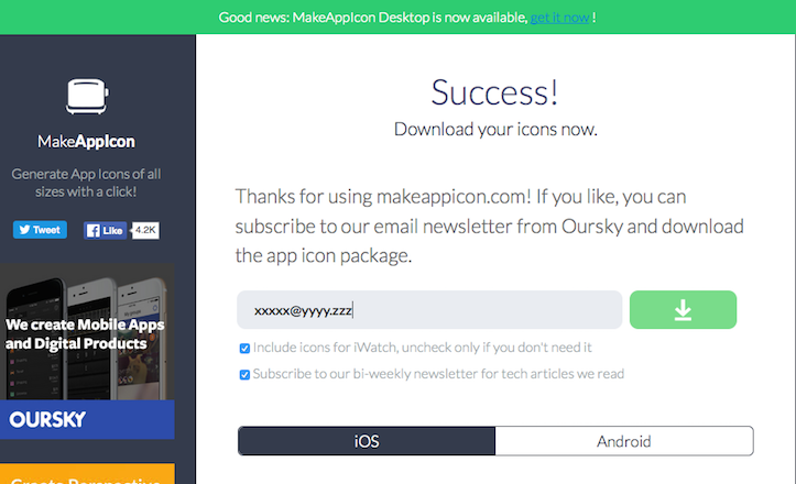try_makeappicon_input_mailaddress.png