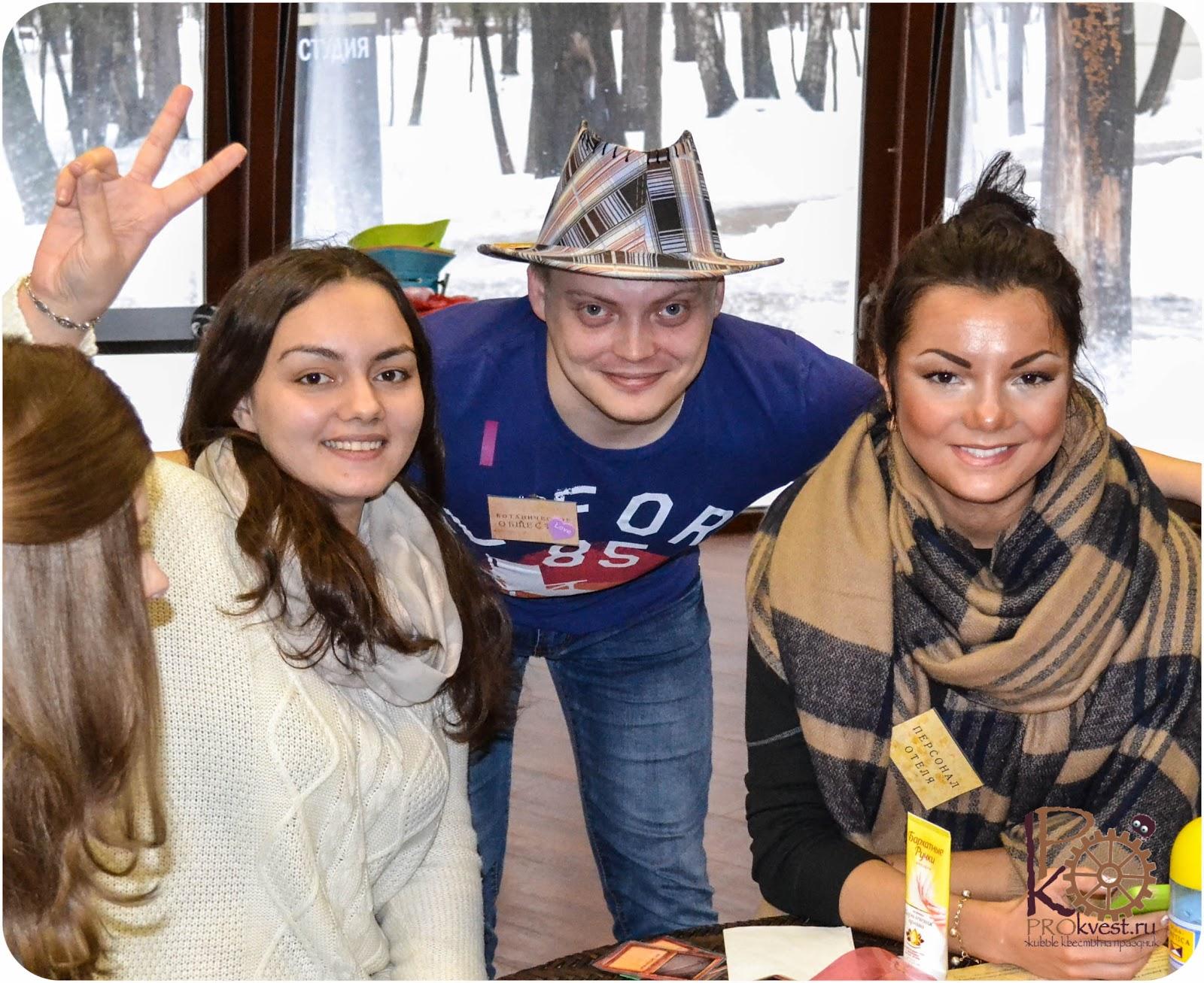 """05.03.16 - живой квест """"Отель """"МИРАЖ"""", открытая игра"""