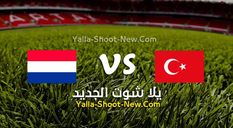 مباراة هولندا وتركيا