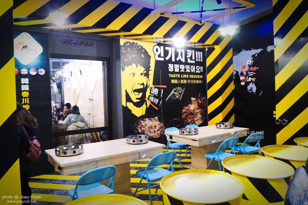OMAYA 春川炒雞 室外桌 韓式料理 彰化店