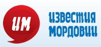 https://izvmor.ru/novosti/kultura/russkiy-dramteatr-mordovii-zavershil-teatralnyy-sezon/