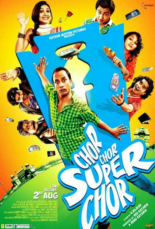 Poster Of Hindi Movie Chor Chor Super Chor (2013) Free Download Full New Hindi Movie Watch Online At Alldownloads4u.Com