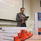 ISAUA Book Launch Seminar - Sana Mojdeh -October 10, 2014