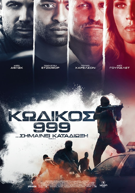 Triple 9 αφίσα