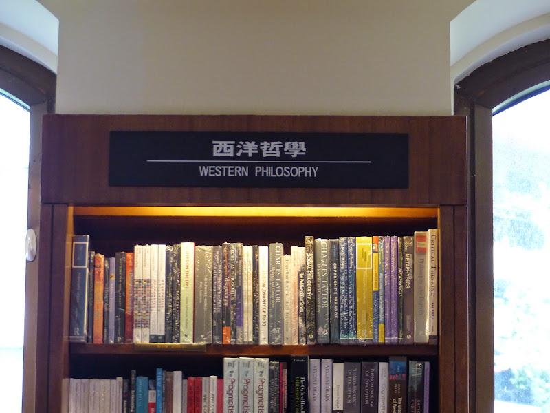 Taipei. Librairie Eslite, et deux maisons japonaises restaurées (dédiées à la poésie) - P1240886.JPG