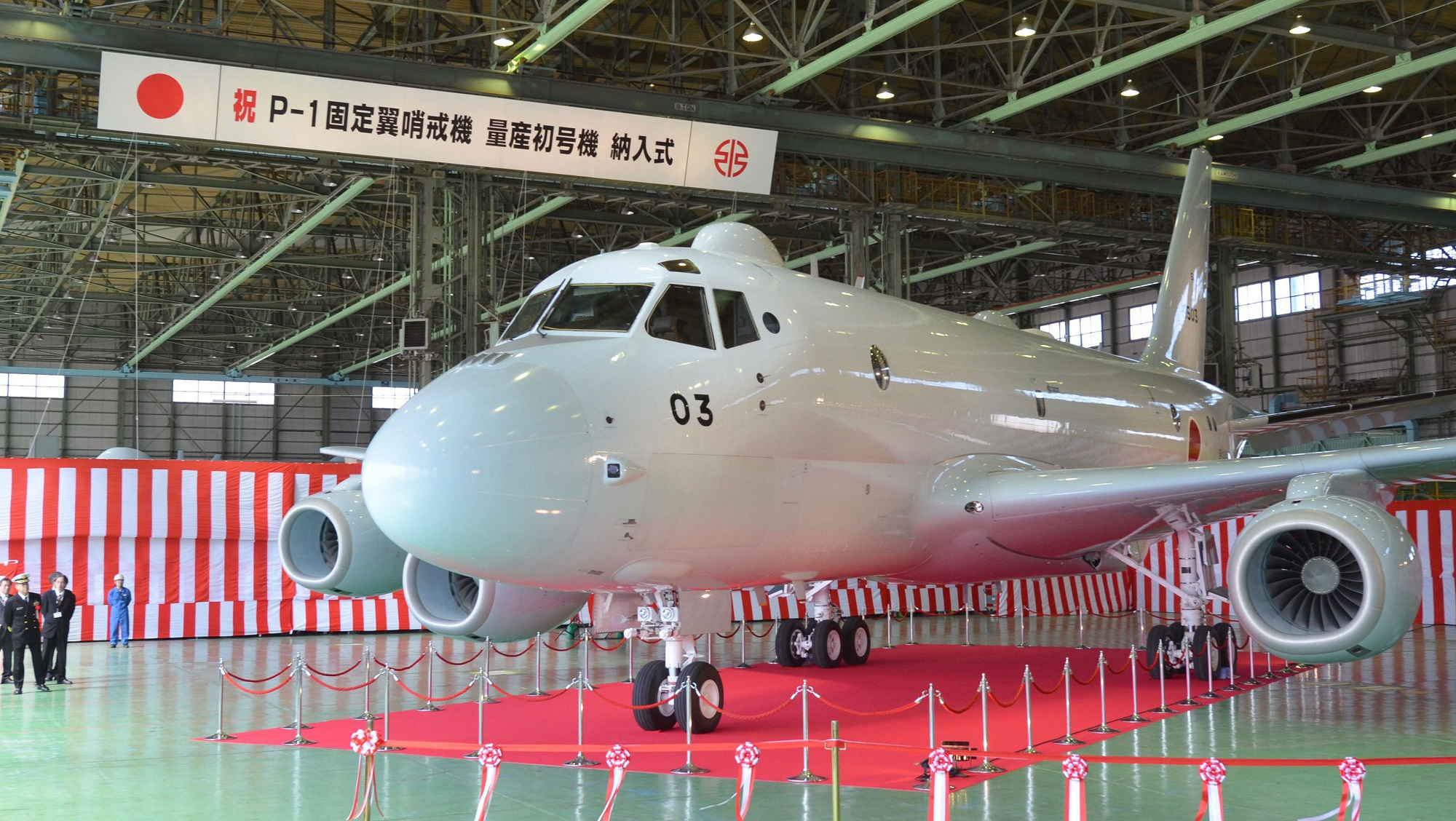 Kawasaki Heavy Industries P  Plane